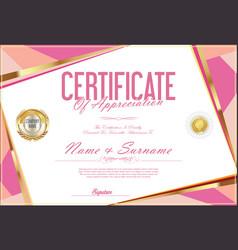 certificate retro design template 03 vector image