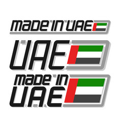 Made in uae vector