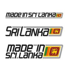 made in sri lanka vector image