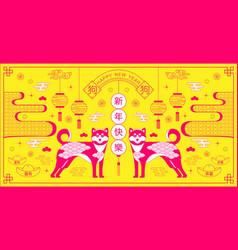 chinese new year 2018 greetings year of the vector image vector image