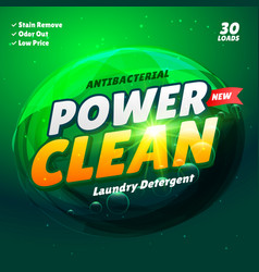 Detergent product packaging template vector