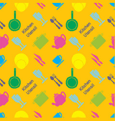 Pixel art kitchen utensil pattern vector
