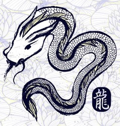 Ink hand drawn dragon snake vector