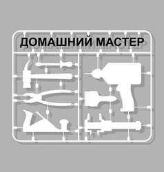 Plastic model kits construction tools russian vector