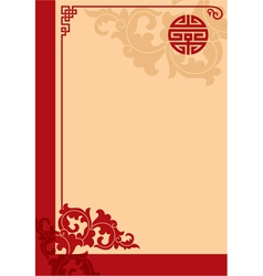 oriental template layout vector image