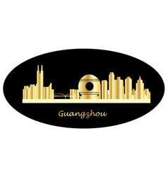 Guangzhou city skyline vector
