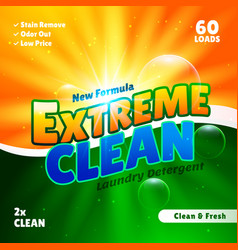 Packaging design template for laundry detergent vector