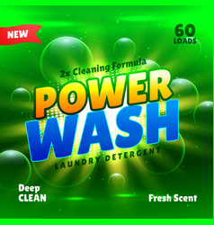 Washing and cleaning laundry detergent product vector