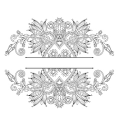 vintage ethnic ornamental template vector image