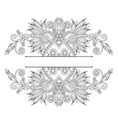 Vintage ethnic ornamental template vector