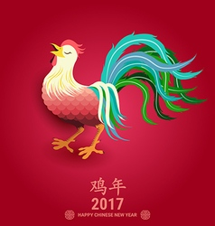 Chinese new year 2017 greeting card with Chicken vector image vector image