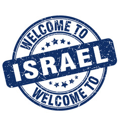 Welcome to israel blue round vintage stamp vector