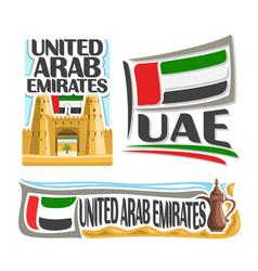 Logo united arab emirates vector