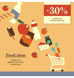 food shop background yellow vector image