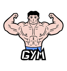 gym man vector image