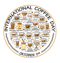international coffee day card set of beverage vector image vector image