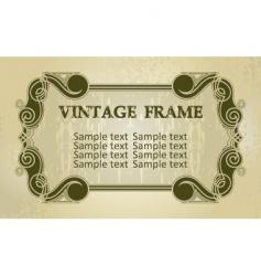 vintage decorated boarder vector image