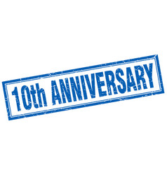 10th anniversary square stamp vector