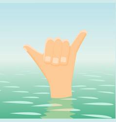 surfing shaka hand sign vector image