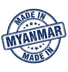 Made in myanmar blue grunge round stamp vector