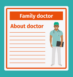 Medical notes about family doctor vector