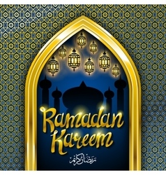 Holy month of muslim community ramadan kareem vector
