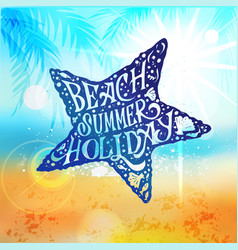 Let the sunshine in summer beach poster vector