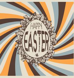 grunge easter egg vector image