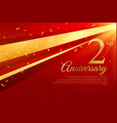 2nd anniversary celebration card template vector image