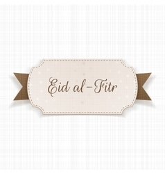 Eid al-fitr decorative festive label vector