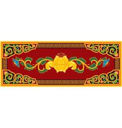 oriental design element - lotus vector image vector image
