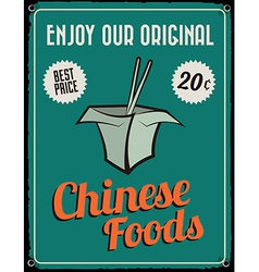 Retro Vintage Tin Sign with Grunge Effect vector image