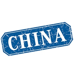 China blue square grunge retro style sign vector image