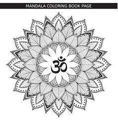 Henna tatoo mandalaom decorative symbol vector