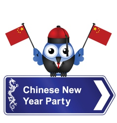 CHINESE NEW YEAR SIGN vector image vector image