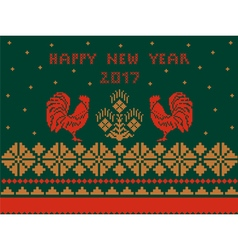 card Happy New Year with red and gold ornament vector image