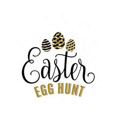 luxury happy easter egg vector image vector image