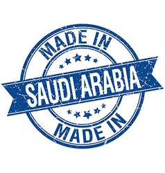 Made in saudi arabia blue round vintage stamp vector