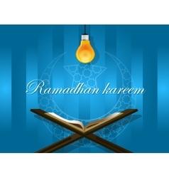 islam read quran bulb koran ramadan kareem mubarak vector image vector image