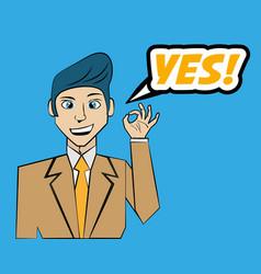 Comic man yes pop art vector
