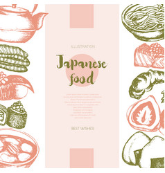 Japanese food - color hand drawn postcard banner vector