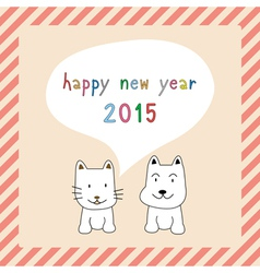Happy new year 2015 greeting card23 vector image vector image