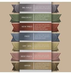 set of banner or ribbons vector image