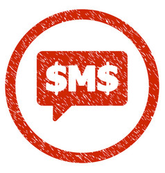 Sms bubble rounded grainy icon vector