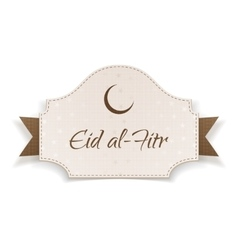 Eid al-fitr decorative paper banner vector