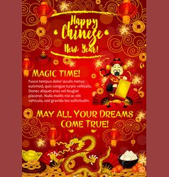 Chinese new year golden dragon greeting card vector