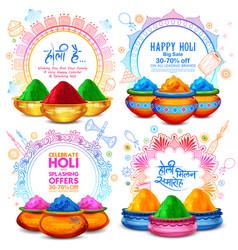 Happy holi advertisement promotional backgroundd vector