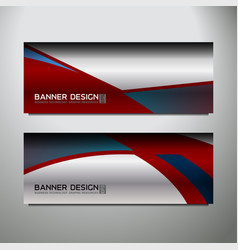 curve silver banner vector image vector image
