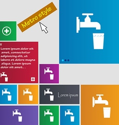 Faucet glass water icon sign buttons modern vector