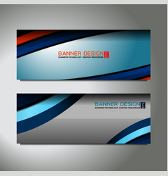 curve web banner vector image vector image